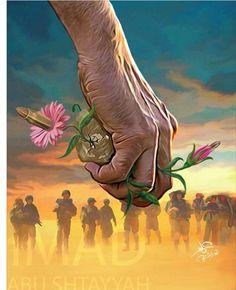حجر سيزهر فى يدى