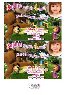 Personalized MASHA and the BEAR party INVITATIONS por PartyByMe