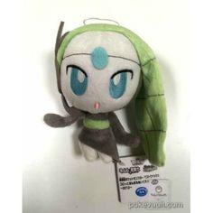 Pokemon 2012 Banpresto UFO Game Catcher Prize Meloetta Aria Forme Small Size Movie Version Plush Toy