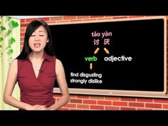 """Mandarin Chinese Lesson with Yangyang (how to say """"I hate something"""")"""