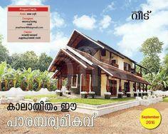 Kerala home veedu Kerala Houses, Tropical Houses, Outdoor Decor, Homes, Design, Home Decor, Juice, Tropical Homes, Houses