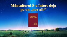 "Mântuitorul S-a întors deja pe un ""nor alb"" God Is For Me, Jesus Return, The Descent, Inspirational Prayers, Ends Of The Earth, Living Water, Church Design, In The Flesh, Names Of Jesus"