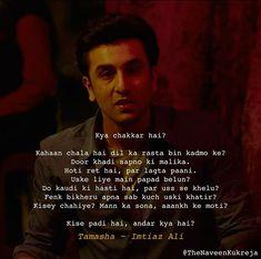 Ali Quotes, Hindi Quotes, Movie Quotes, Qoutes, Tamasha Movie, Movie Dialogues, Private Life, Ranbir Kapoor, Wallpaper Quotes