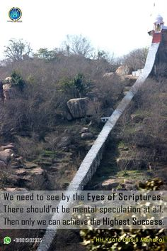 We need to see by the eyes of scriptures  For full quote go to: http://quotes.iskcondesiretree.com/we-need-to-see-by-the-eyes-of-scriptures/  Subscribe to Hare Krishna Quotes: http://harekrishnaquotes.com/subscribe/