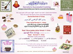duas to read before cooking  Sponsor a poor child learn Quran with $10, go to FundRaising http://www.ummaland.com/s/hpnd2z