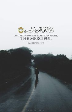 Islam Beliefs, Islamic Teachings, Allah Islam, Islam Quran, Islamic Qoutes, Quran Verses, Quran Quotes, Quran Sayings, Muslim Images