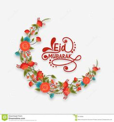 In regards to wishing eid there are so many ways. Different people use different conducts and styles to wish the eid, Mubarak. As time passes. Photo Eid Mubarak, Carte Eid Mubarak, Images Eid Mubarak, Eid Mubarak Quotes, Eid Mubarak Card, Eid Mubarak Greetings, Happy Eid Mubarak, Ramadan Mubarak, Hajj Mubarak