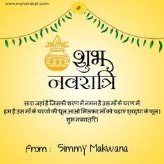 Simmy makwana name image