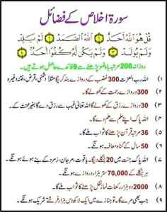 Allah is enough Duaa Islam, Islam Hadith, Allah Islam, Islam Quran, Pray Allah, Quran Pak, Alhamdulillah, Quran Quotes Love, Quran Quotes Inspirational