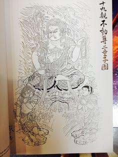 Fudo Myoo tattoo template 14