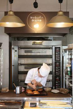 ここではインテリアデザインの写真を見つけられます。インスピレーションを得てください! Bagel Cafe, Small Open Kitchens, Small Bakery, Bakery Kitchen, Bread Shop, Cafe Interior Design, Bakery Design, French Door Refrigerator, I Shop