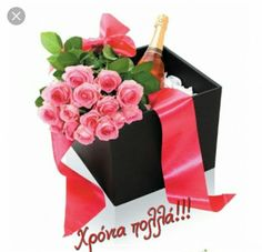 As per your budget, you can get the best gift from the below mentioned birthday gift ideas for boyfriend turning Happy 2nd Birthday, Birthday Wishes, Birthday Gifts, Happy Name Day, Wine Delivery, Christmas Time, Cute Girls, Special Occasion, Best Gifts