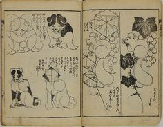 Get Free Drawing Lessons from Katsushika Hokusai, Who Famously Painted The Great Wave of Kanagawa: Read His How-To Book, Quick Lessons in Simplified Drawings Book Drawing, Drawing Skills, Drawing Lessons, Painting & Drawing, Japanese Drawings, Japanese Prints, Art Videos For Kids, Art Assignments, Katsushika Hokusai