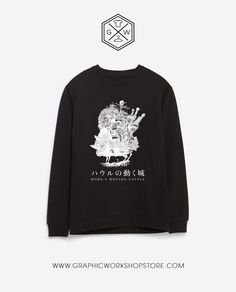 Howl's Moving Castle Sweatshirt // Studio Ghibli Princess Mononoke My Neighbor Totoro Japanese Manga Cowboy Bebop Ghost In The Shell Anime sold by Graphic Workshop Store. Shop more products from Graphic Workshop Store on Storenvy, the home of independent small businesses all over the world.