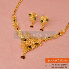 Explore the trendy collection of gold necklace set at Waman Hari Pethe Sons. New Necklace Designs, Gold Earrings Designs, Gold Bangles Design, Gold Jewellery Design, Jewellery Box, Gold Jewelry Simple, Jewelry Patterns, Creations, Image