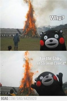 I know it's terrible but the evil smiling teddy bear is funny
