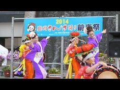 2014 盛岡さんさ踊り前夜祭