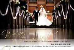 人気のデザインベスト20|結婚報告はがき「結婚しました」の報告ならソルトウエディング