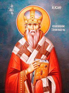 Orthodox Christianity, Orthodox Icons, Saints, Angels, Princess Zelda, Fictional Characters, Art, Shopping, Art Background