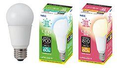 LED lamps NEC