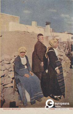 Postcard Peasants from Megara, Attica, Greece. Mid. 20th c.