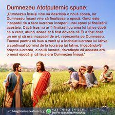 #cuvantul_lui_dumnezeu_pentru_astazi #zeu #frica_de_dumnezeu #cuvantul_lui_dumnezeu #mantuire #creștinism #credinţă #Împărăţia Invitations, God, Movie Posters, Home, Bible, Dios, Film Poster, Allah, Save The Date Invitations