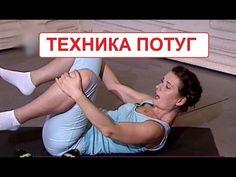Техника потуг для беременных - YouTube