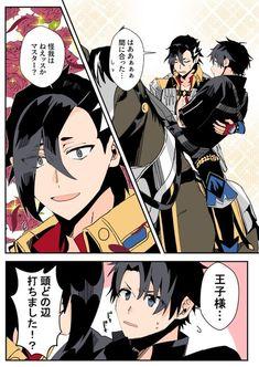 Fate Stay Night Series, Fate Stay Night Anime, Y Image, Fate Zero, Type Moon, Fan Art, Manga, Twitter, Manga Anime