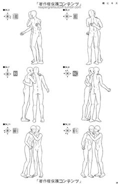 http://reapergrellsutcliff.tumblr.com/post/82616329233/kiss-scene-rough-sketches-drawing-for-boys-love