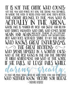 Instant The Man in the Arena quote printable by HeartOfLifeDesign