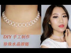 (6) DIY 手工首饰串珠颈链、DIY手工串珠制作珍珠项链、珍珠水晶项链教程 - YouTube