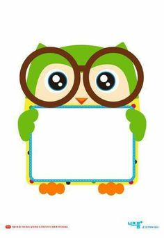 Owl Theme Classroom, Classroom Labels, Classroom Rules, Owl Clip Art, Boarders And Frames, Page Borders Design, School Frame, School Murals, School Labels