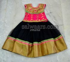Black Silk Kids Skirt