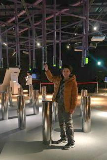 Top Kid Museum # 8 - Sony ExploraScience