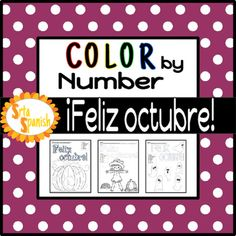 Great way to review the Spanish colors! Fun & seasonal. There are three…