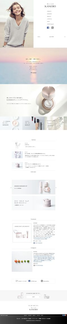 Website Layout, Web Layout, Layout Design, Best Web Design, Site Design, Web Banner Design, Japan Design, Web Inspiration, Beauty Make Up