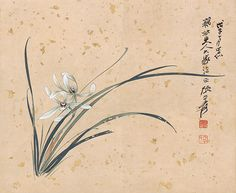 Zhang Daqian Online Store at China Online Museum: selected painting and calligraphy replicas. Japan Painting, Ink Painting, Watercolor Paintings, Orchids Painting, Korean Painting, Chinese Painting, Dragonfly Illustration, Asian Flowers, Chinese Artwork