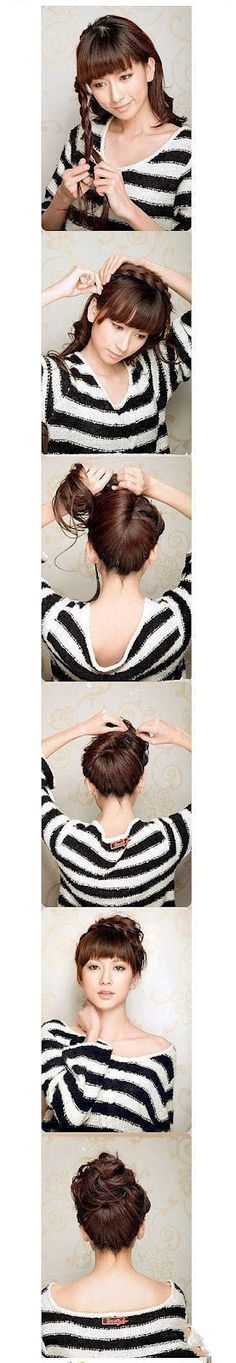 Hairstyling Tutorial: Twisted Messy Bun with Braid