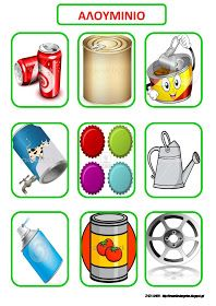 Recycling Games, Recycling For Kids, First Grade Science, Earth Day Crafts, Montessori Activities, Special Education, Games For Kids, Climate Change, Crafts For Kids
