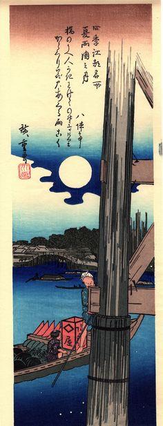 """ukiyoesalon: """"Japanese Ukiyoe, Woodblock print, antique, Hiroshige, """"Moon Over Ryogoku, Summer"""" """""""