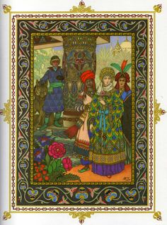 """Vassilissa the Fair"" illustrated by Boris Zvorykin."