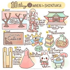 Shinjuku! Shinjuku is a major commercial area in Tokyo, and it is the home to the busiest train station in the world, Shinjuku Station! Art by Little Miss Paintbrush