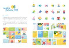 Design Awards Winners: Dongdao Brand Design and Management (shared via SlingPic)