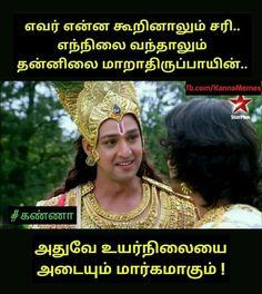72 Best Mahabharat In Tamil Quote Images Krishna Quotes Bhagavad