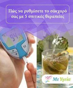 Πώς να ρυθμίσετε το σάκχαρό σας με 5 σπιτικές θεραπείες Πέρα από τη φαρμακευτική αγωγή, υπάρχουν φυσικοί τρόποι που μπορούν να σας δείξουν πώς να ρυθμίσετε το σάκχαρό σας στο σπίτι. Pos, Diet Tips, Health, Dieting Tips, Health Care, Healthy, Salud