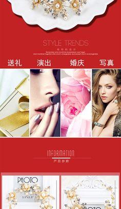 Бесплатная доставка свадебный головной убор золотые цветы ретро стиле барокко Перл Diamond Свадебные аксессуары для волос пряжи платье Cheongsam блюдо - Taobao