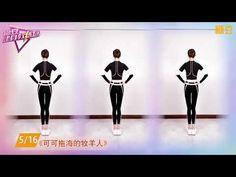 Quema grasa y reduce la cintura con 50min de Ejercicios Asiáticos. - YouTube Dance Fitness, Fitness Tips, Workouts, Youtube, Core, Gym, Flexibility Exercises, Fitness Exercises, Self Care