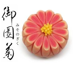 京都・鶴屋吉信 : 生菓子 御園菊