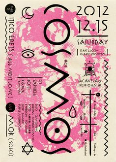 Japanese Concert Flyer: Cosmos. Asuka Watanabe. 2012 #abstraction #texture #graphicdesign