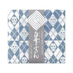 Amazon.co.jp: 白雪ふきん 白雪友禅ふきん ハッピースカル (アシッドブルー): ホーム&キッチン